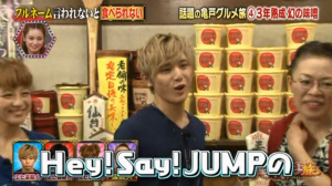 Hey!Say!JUMPの