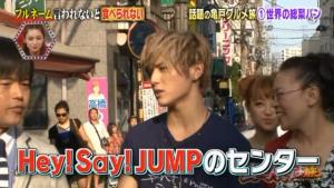 Hey!Say!JUMPのセンター