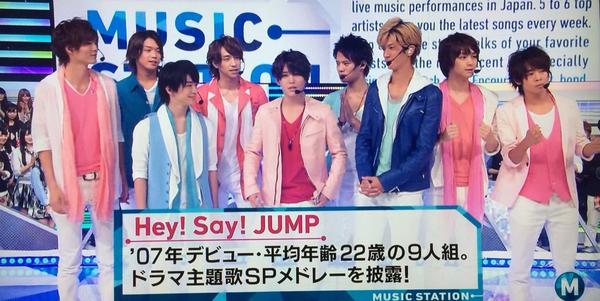 9:5 Hey!Say!JUMP出演『ミニステ』『ミュージックステーション』まとめ①