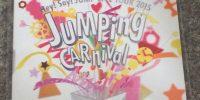 【7/25】「Hey!Say!JUMP LIVE TOUR 2015 JUMPing CARnival」グッズまとめ【画像あり】
