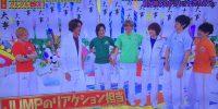 【9/7】「いただきハイジャンプ」まとめ【Hey! Say! JUMP▽第2弾!視聴者の依頼を全員で解決せよ‼前編▽HOPEコラボ薮】