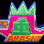 7/27放送「VS嵐」にHey! Say! JUMP出演!恐怖のターザンJUMP対決でミラクル連発【予告画像あり】