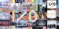 【7/24】「Hey!Say!JUMP 2007-2017 I/O」スポットCM放送スタート!webでも公開中