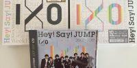 【7/25】「Hey! Say! JUMP 2007-2017 I/O」スペシャルフォトブック感想まとめ【初回限定盤1】