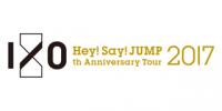 「Hey! Say! JUMP I/Oth Anniversary Tour 2017」グッズ詳細【グッズ代計算フォームあり】