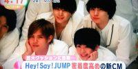 【8/18】「めざましテレビ」Hey!Say!JUMPまとめ【密着度高めの新CM完成『ラチェスカ』▽最も進化したメンバーは?】