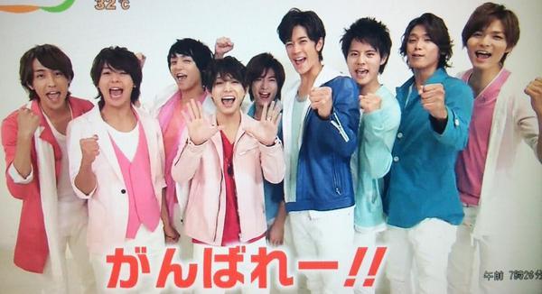 9:3(水)Hey!Say!JUMP『めざましテレビ』まとめ