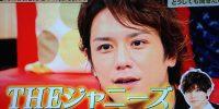 【7/22】「TOKIOカケル」まとめ【タッキーが気になる後輩は山田涼介】