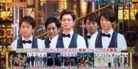 【12/2】「2015 FNS歌謡祭」まとめ【Hey! Say! JUMP▽Ultra Music Power〜キミアトラクション▽サンタが町にやってくる】