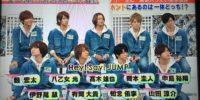 【12/23】「リトルトーキョーライフ」まとめ【Hey! Say! JUMP▽ウソ・ホントを見極められるか徹底検証!】