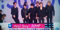 【10/28】「ミュージックステーション」まとめ【Hey! Say! JUMP▽『Fantastic Time』】