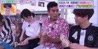 6/26「ヒルナンデス!」まとめ【有岡大貴、八乙女光▽ローカル線ぶらり旅完結編▽DVD告知あり】
