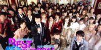 【11/26】「日テレ系音楽の祭典 ベストアーティスト2014」まとめ【Hey!Say!JUMP「AinoArika」「夢物語」「ウィークエンダー」】