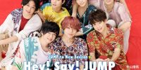 「POTATO」2018年9月号Hey!Say!JUMP裏話まとめ【「雄也かわいい」に有岡ツッコミ▽裕翔、山田にプロポーズ!?ほか】