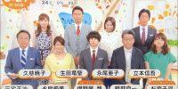 8/30「めざましテレビ」まとめ【伊野尾慧▽コンサートリハでメンバーと▽祝・イノ調100回目!】
