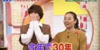 10/13「メレンゲの気持ち」まとめ【伊野尾慧】