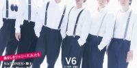 1/15発売「ザテレビジョンZoom!!」vol.35にHey! Say! JUMP!生写真風グラビア&座談会!