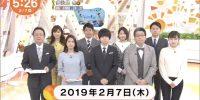2/7「めざましテレビ」まとめ【伊野尾慧▽ディズニーシーでイノ調ロケ▽人生初!藍染め体験】