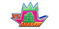 7/30放送「VS嵐」に知念侑李出演!【第2回「Mr.VS嵐」のチームを決めるドラフト会議】