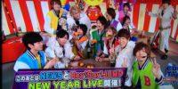 【1/1】「CDTV年越しプレミアムライブ2014→2015」Hey!Say!JUMPまとめ【Ultra Music Power、Come On A My House、明日へのYELL】