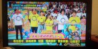 【3/19】「VS嵐」まとめ【山田涼介が映画「暗殺教室」チームで参戦!】